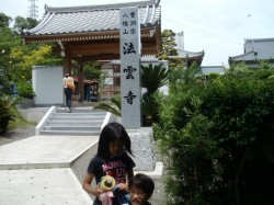 梅がり 法雲寺